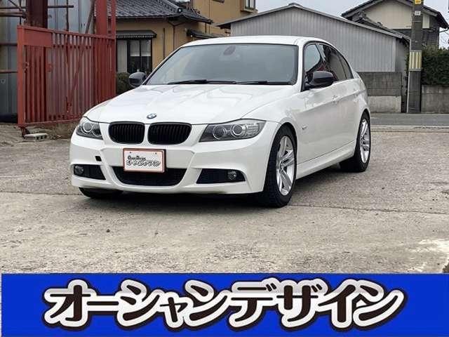 BMW 320i Mスポーツカーボンエディション ETC