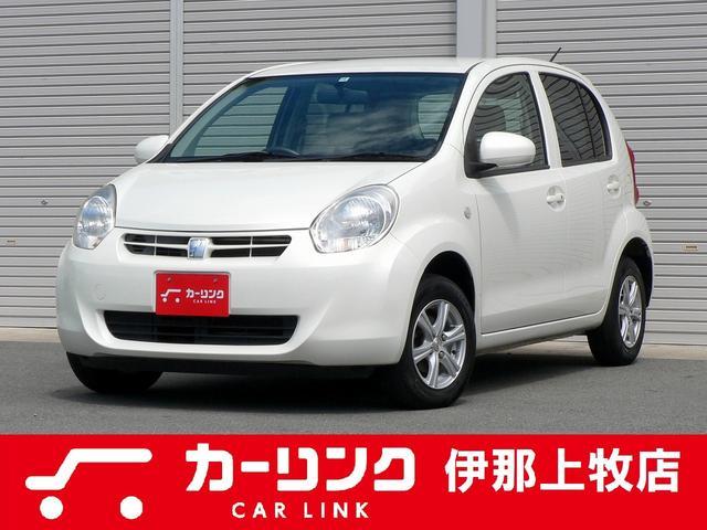 「トヨタ」「パッソ」「コンパクトカー」「長野県」の中古車