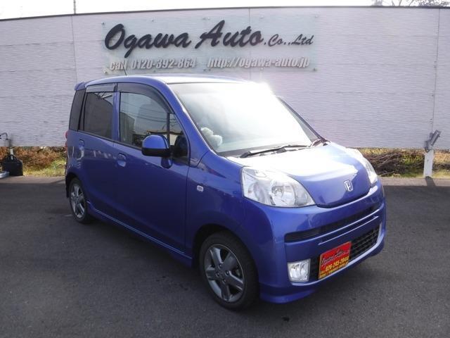 「ホンダ」「ライフ」「コンパクトカー」「長野県」の中古車