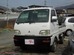 ミニキャブトラック4WD  5速MT パワステ
