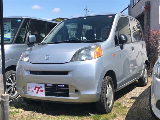 ホンダ C 軽自動車 4WD アラバスターシルバーメタリック AT