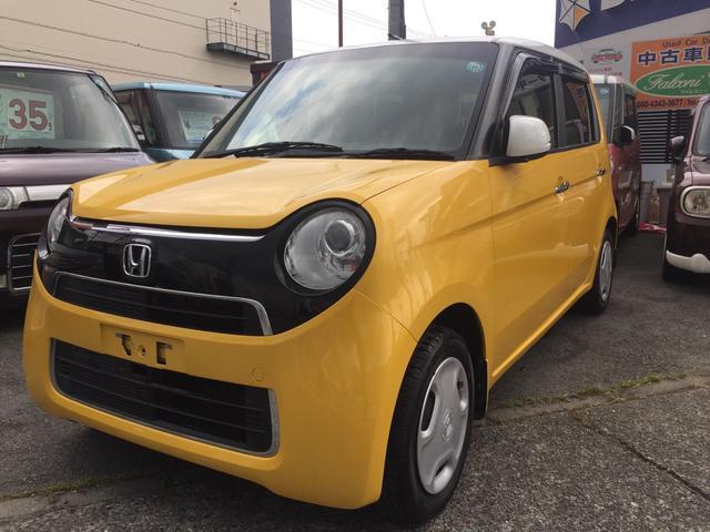 ホンダ G・Lパッケージ ナビ バックカメラ ETC 黄白2色カラー