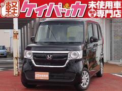 N BOXG・EXホンダセンシング 届出済未使用車 自動ブレーキ