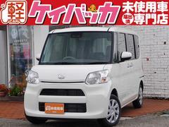 タントX SAIII 届出済未使用車 自動ブレーキ スマートキー