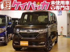 N BOXカスタムG・Lホンダセンシング 届出済未使用車 自動ブレーキ