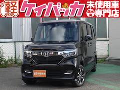 N BOXカスタムG・EXホンダセンシング 自動ブレーキ LEDヘッドライト
