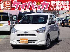 ミライースL SAIII 届出済未使用車 自動ブレーキ