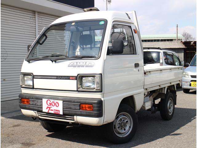 MC 4WD 4MT リミテッドスリップデフ ハイルーフ(1枚目)