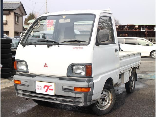 三菱 TD 4WD 5速マニュアル 三方開き
