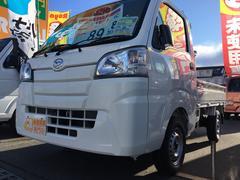 ハイゼットトラック スタンダード 4WD 届出済未使用車 エアコン パワステ(ダイハツ)