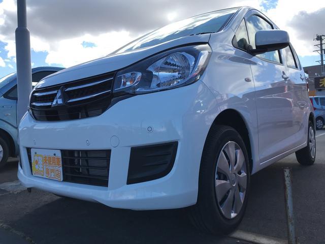 三菱 E e-アシスト 2WD インパネCVT 届出済未使用車