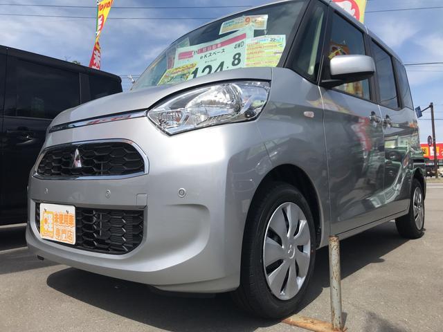 三菱 M e-アシスト 4WD インパネCVT 届出済未使用車