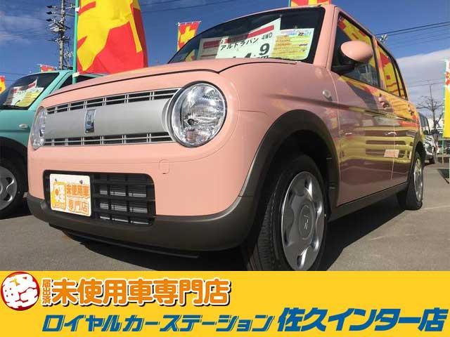 スズキ G 4WD 届出済未使用車 衝突被害軽減システム