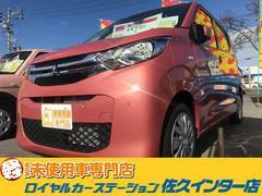 eKワゴンM 届出済未使用車 衝突被害軽減システム シートヒーター