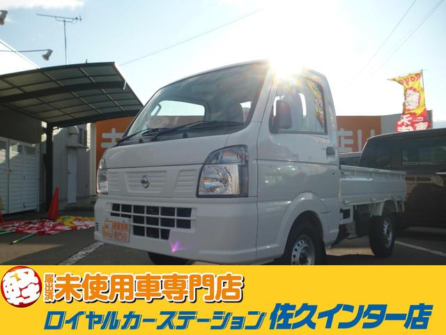 日産 NT100クリッパートラック DX 届出済未使用車 4WD エアコン パワステ 助手席エアバック