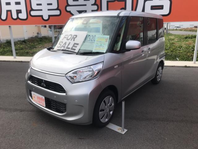三菱 M e-アシスト 4WD