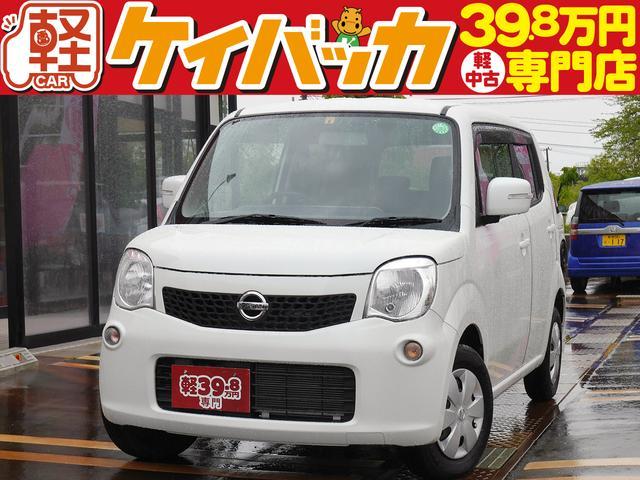 日産 X CDオーディオ バックカメラ スマートキー オートエアコン Wエアバッグ ABS
