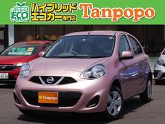 マーチX FOUR Vセレクション 4WD 純正ナビ フルセグTV