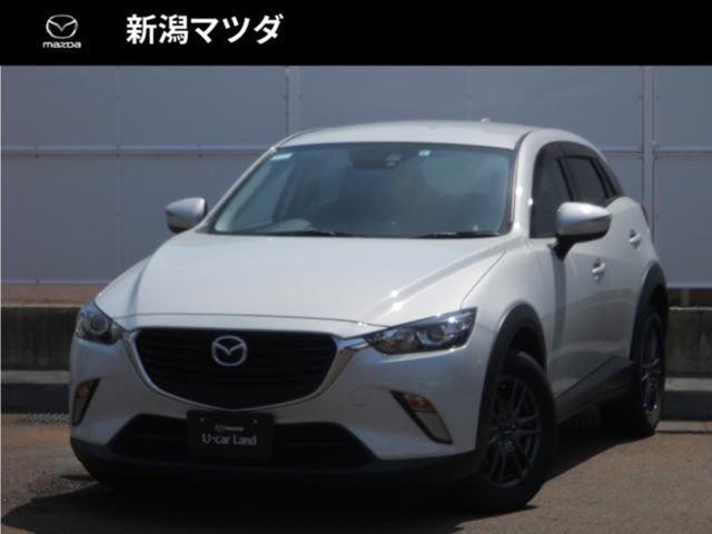 「マツダ」「CX-3」「SUV・クロカン」「新潟県」の中古車