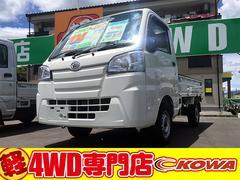 ハイゼットトラックスタンダード 4WD エアコン パワステ ラジオ