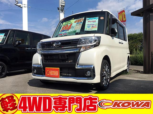カスタムRS トップエディションSAII 4WD ナビTV(1枚目)
