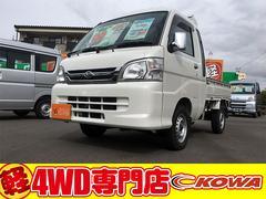 ハイゼットトラックジャンボ 4WD AC PS PW オーディオレス キーレス