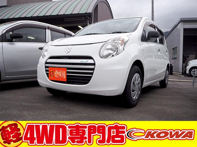 「スズキ」「アルト」「軽自動車」「長野県」の中古車