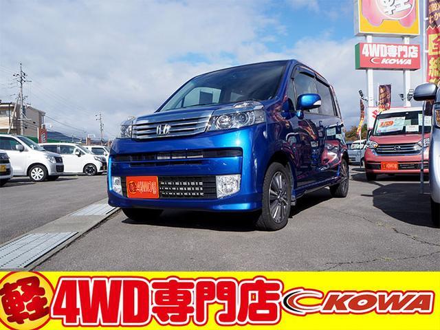 ホンダ ディーバ 4WD フル装備 純正CD Bカメラ ドラレコ
