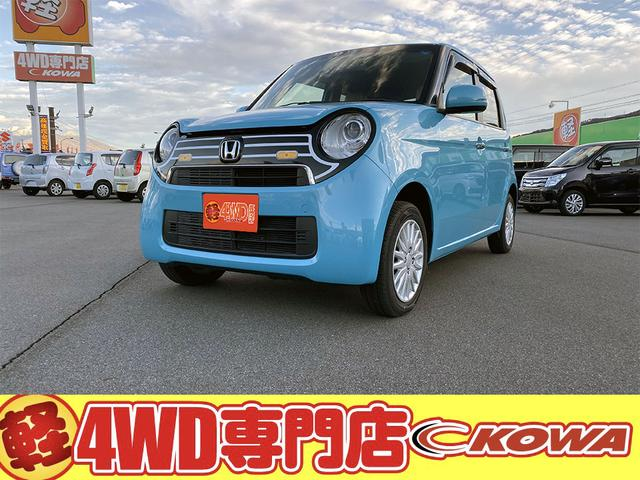 「ホンダ」「N-ONE」「コンパクトカー」「長野県」の中古車