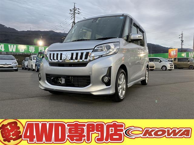 三菱 カスタムG e-アシスト 4WD 車検整備付き フル装備