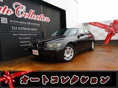 BMW735i サンルーフ 黒革シート DVDナビ オートクルーズ