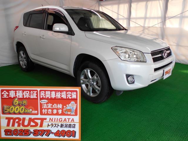 トヨタ スタイル 関東車 スマートキー オートクルーズ HIDライト