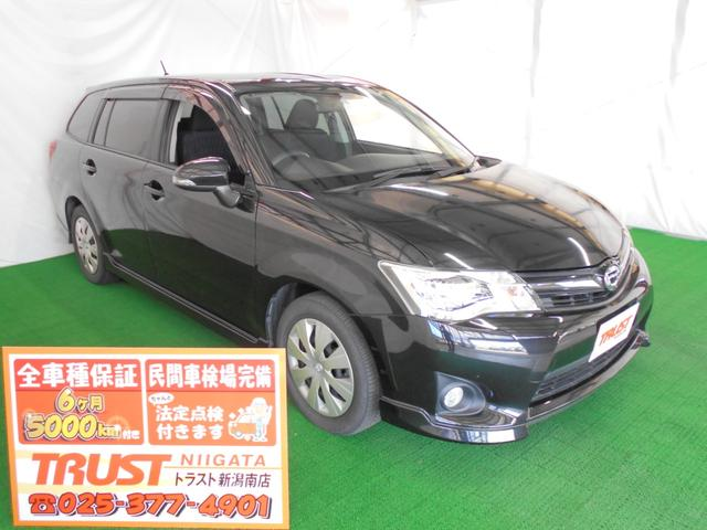 トヨタ 1.5G エアロツアラー プッシュスタート ナビ フルセグ