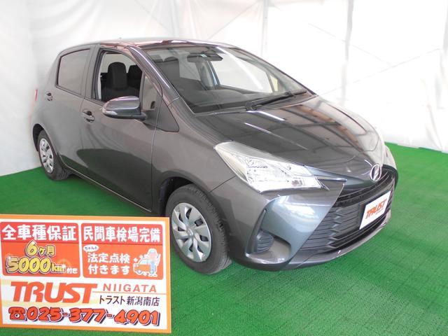 「トヨタ」「ヴィッツ」「コンパクトカー」「新潟県」の中古車