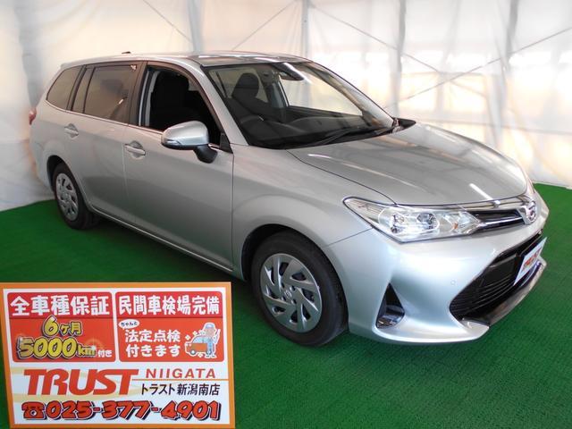 トヨタ 1.5G 関東仕入 禁煙車 セーフティセンス