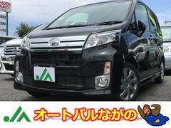 ムーヴカスタム X SA ナビ アイドルストップ 衝突軽減 ETC