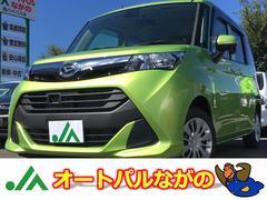 トールX SAII 4WD 登録済未使用車 衝突軽減 エコアイドル