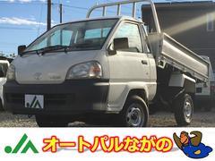 ライトエーストラックダンプ 750kg積載 4WD 5MT エアコン パワステ
