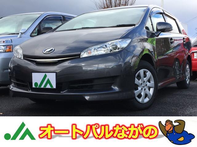 トヨタ 1.8X 4WD 純正ナビ TV バックカメラ 縦列ガイド