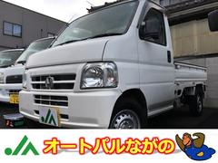 アクティトラックSDX リアルタイム4WD 5速MT パワステ