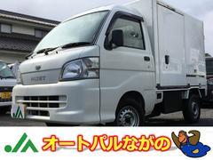ハイゼットトラック冷蔵冷凍車 4WD 5速MT キーレス パワーウィンドー