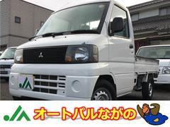 ミニキャブトラック スーパーカスタム 4WD エアコン パワステ付 強化リーフ(三菱)
