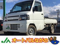 ミニキャブトラックス−パーカスタム 4WD 5MT エアコン リア強化リーフ