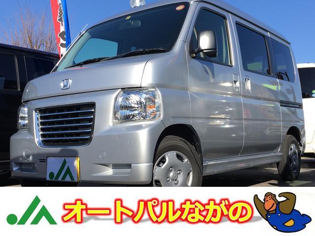 ホンダ プロ 4WD リアヒーター キーレス