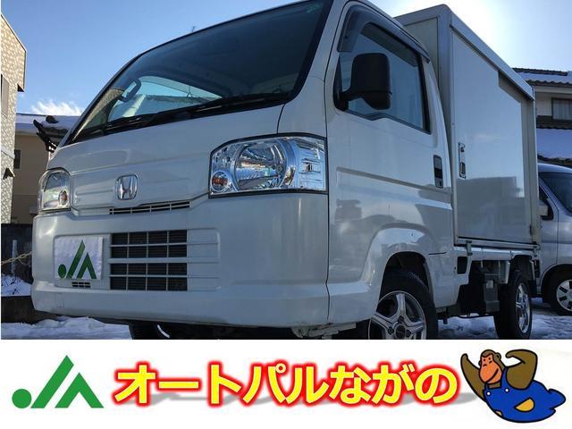 ホンダ 保冷 4WD 5MT 社外アルミ ETC エアコン パワステ
