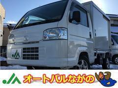 アクティトラック保冷 4WD 5MT 社外アルミ ETC エアコン パワステ