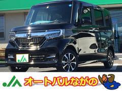 N BOXカスタムG・Lホンダセンシング 4WD 届出済未使用車 左電動ドア