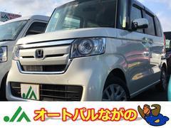 N BOXG・Lホンダセンシング 4WD 届出済未使用車 左電動ドア