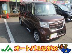 N BOX4WD G・Lホンダセンシング ETC リヤシートスライド