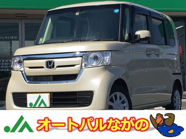 ホンダ G・Lホンダセンシング 4WD マットバイザー届出済未使用車
